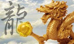 Činský drak